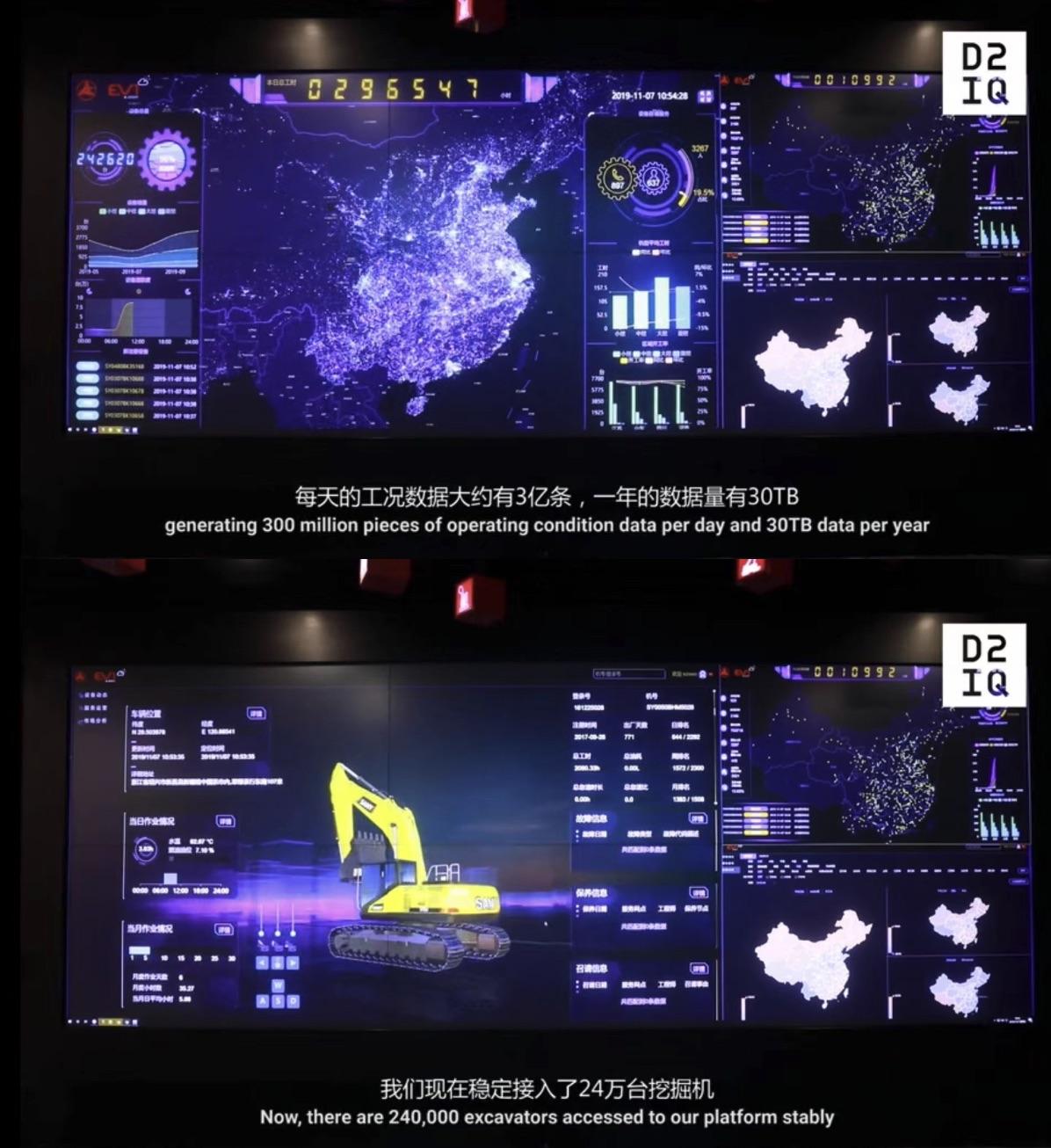 Screen Shot 2020-02-09 at 12.56.14 AM
