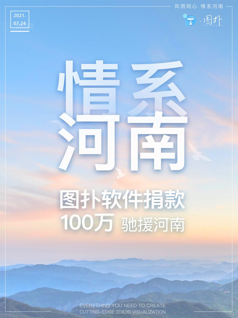河南3_副本